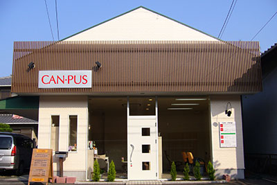 canpus